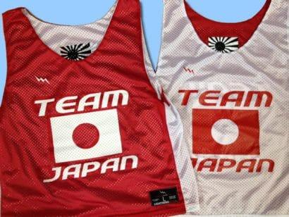 team japan pinnies